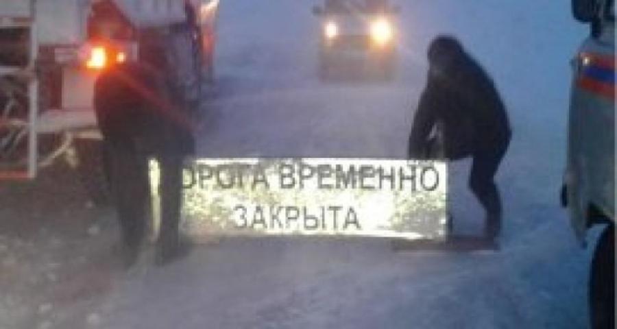 В связи с непогодой на Алтае перекрыто несколько участков трасс.