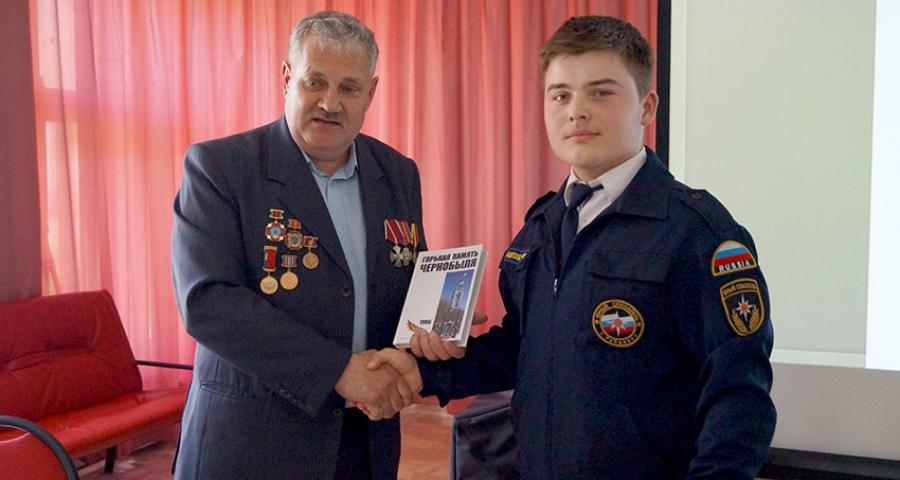 Презентация книги «Горькая память Чернобыля»