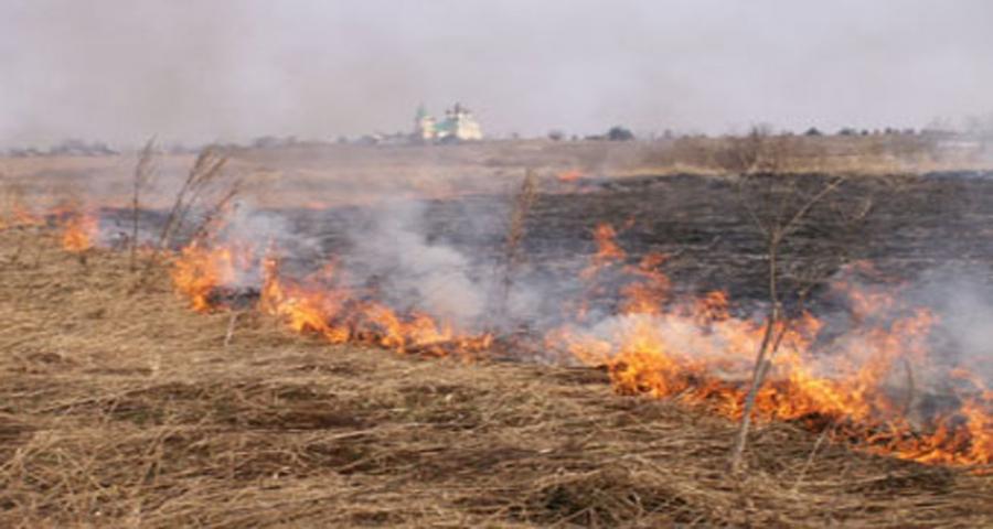 Внимание! Сжигать мусор и траву опасно!