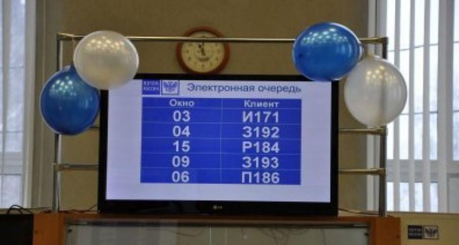 «Почта России» внедряет электронные очереди по всей стране.