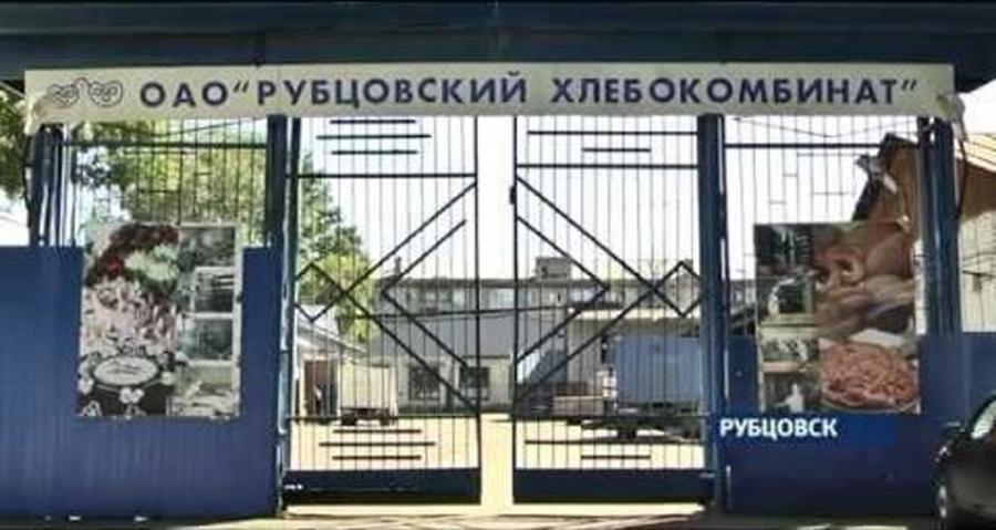 Несколько сотен сотрудников Рубцовского хлебокомбината опасаются остаться без работы