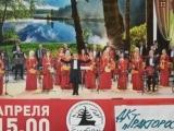 «С любовью к землякам!». Рубцовск встречает Великорусский оркестр «Сибирь»