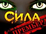 Народный Молодежный театр «Экспресс» приглашает на спектакль «Нечистая сила»
