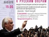 Рубцовчан приглашают на виртуальный концерт