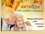 План мероприятий по городу Рубцовску по 09 октября 2016 г.