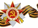 В Рубцовске стартует традиционная Всероссийская акция памяти