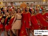 Культурные мероприятия проводимые в Рубцовске.
